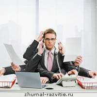Эффективная мотивация работников
