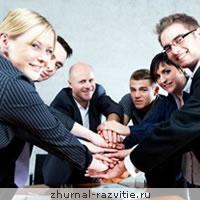 Повышаем мотивацию сотрудников