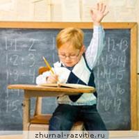 Развитие речи дошкольников