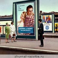 Использование персонажей в рекламе