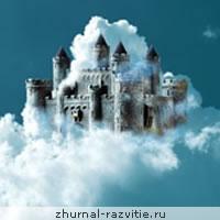 Cказочный замок