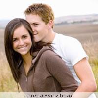 Любовь в подрастковом возрасте - исключение из правил
