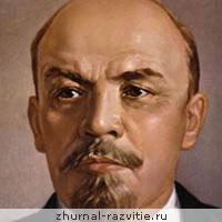 Владимир Ленин - сангвиник