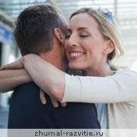 Как вернуть в семью любимого