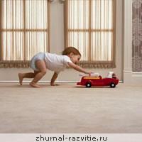 Развитие детей при помощи специальных игр
