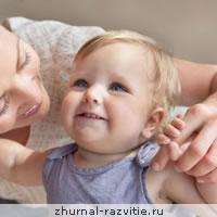 Игры для развития детей первого года жизни