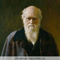 Чарльз Дарвин - меланхолик
