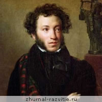 Александр Пушкин - знаменитый холерик