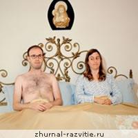 Отсутствие половой жизни у мужчины