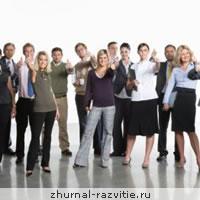 психологический климат работников