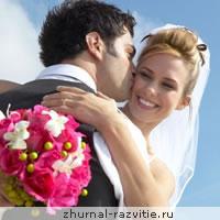 Сколько надо встречаться до брака?