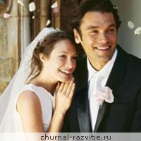 Сколько встречаться до свадьбы