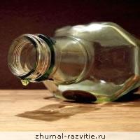 Психология алкоголизма