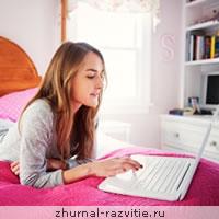 Быстрое знакомство с девушкой в интернете