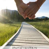 Идеальный брак
