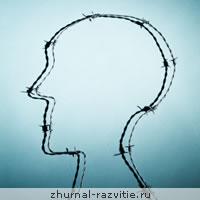 Необычные психические заболевания