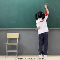 Знания и умения будущего первоклассника