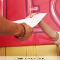 Как праивильно составить листовку