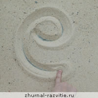 рисование на песке