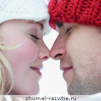 Стабильный и гармоничный брак