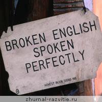 Запомнить иностранные слова
