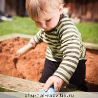igry-na-razvitie-vnimaniya-v-doshkolnom-vozrast-2