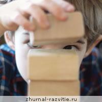 Развитие внимания дошкольников