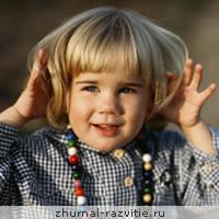 Игры на развитие слухового внимания