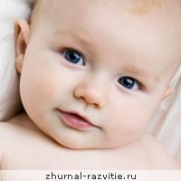 Воспитание сына в младенчестве