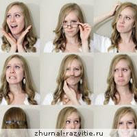 психология жестов и мимики