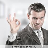 Язык жестов и мимики