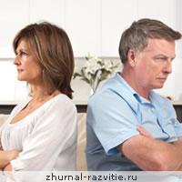 Как жить если муж изменил