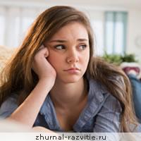 Вывод из депрессии