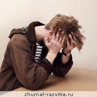 Как вывести человека из себя психология