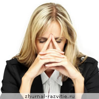 Депрессия в психологии